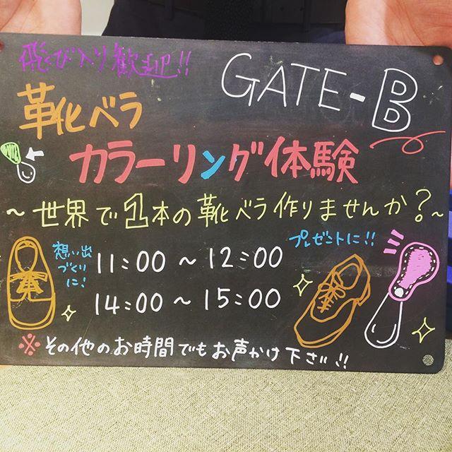 おはようございます︎本日はじまりのカフェ(日本橋三越7階)では、靴べらをお好きなカラーに染められるワークショップ開催します!飛び入りも大歓迎です。ぶらりお買い物やお茶帰りなどなどお気軽に遊びにいらしてください︎体験料+靴べら代 ¥5000+税(靴べらお持ち帰りいただけます)