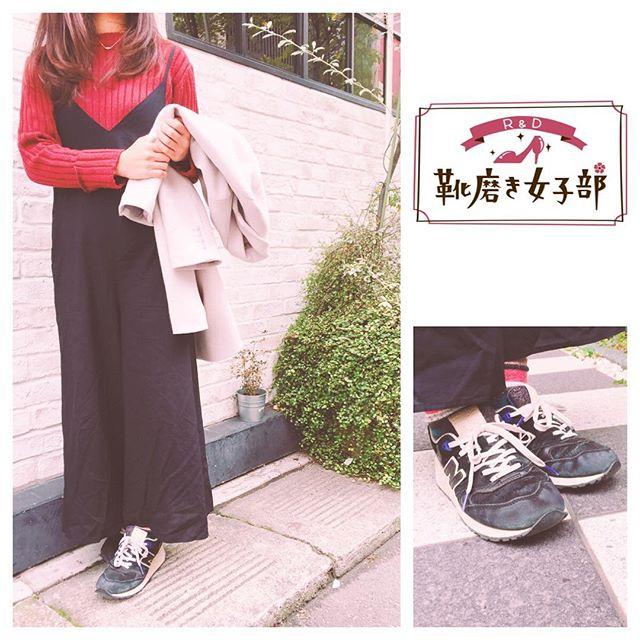 ニットの季節になりましたね♪この時期になるとついつい欲しくなってしまいます。HP:@shoecaregirls #靴磨き女子部 #靴磨き女子部のコーディネート #ootd #グリーンメン #newbalance #スエード #999 #ロンパース #knit #sneakers #足元くら部 #靴磨き #シューケア #mowbraymania