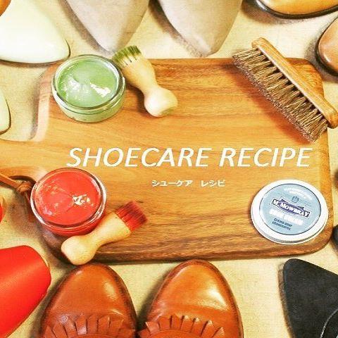 お気に入りの靴を大事に、長く履きたい。でも実際にどうお手入れしたらいいんだろう?わたしたち靴磨き女子部のワークショップでも、そんなお声が多いです。少しでもお役に立てたら・・・という気持ちがあり新しく靴磨き女子部のHP内で #シューケアレシピ  の連載がスタートしました。靴のお手入れでお悩みの症状がありましたら、ぜひ参考にしてくださいね︎HP : @shoecaregirls HP内のSHOECARE RECIPEのタグからご覧ください♩vol.1 色があせてしまった革靴をきれいにする方法http://shoecaregirls.jp/recipe1#靴磨き女子部#革靴手入れ#shoecare#靴のお手入れ#色あせた靴#シューケアレシピ#shoecarerecipe#mowbraymania
