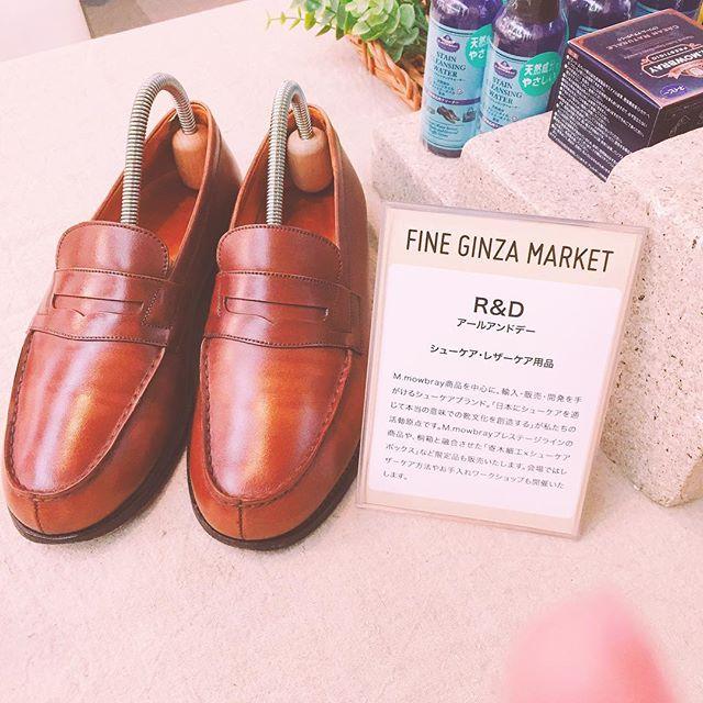 松屋銀座にて開催中!#fineginzamarket #mowbraymania #shoecaregirls #footwear #jmweston #matsuyaginza #松屋銀座#靴磨き女子部#靴磨き女子部ピンクレンジャー#靴磨き#革のお手入れ#平野ブラシセット ありますよ!