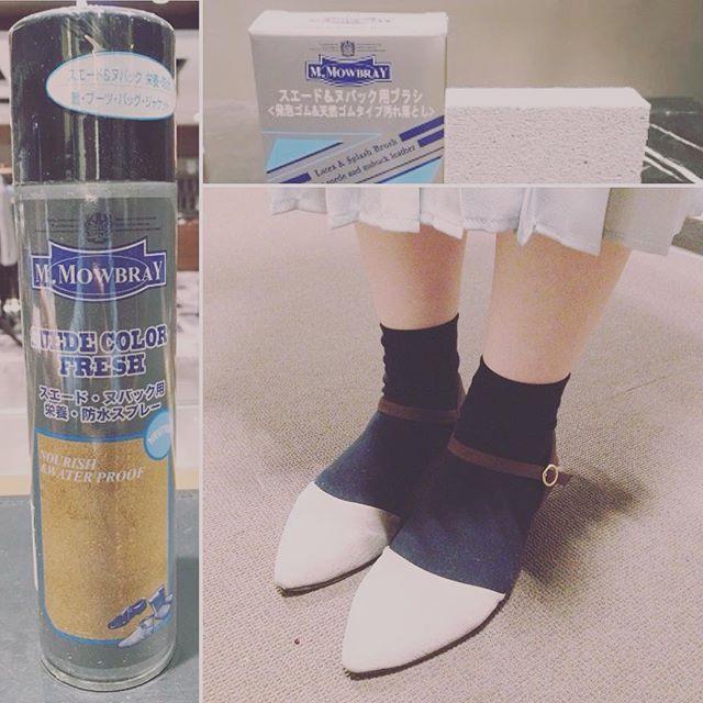 夏のお出かけにも大活躍のスエード靴。日頃のお手入れにはM.MOWBRAY スエードカラーフレッシュスプレーとラテックス&スプラッシュブラシを!この2つを使えばデイリーケアは万全。急な雨だってへっちゃらです♩#靴磨き女子部 #靴磨き女子部セガール #写真の靴はセガール #ではなくセガール姉です#shoes #shoecare #shoecaregirls#shoe活2017#mowbray #mowbraymania #mowbray同盟