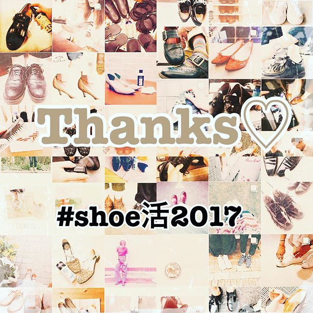 【 #shoe活2017 】Instagram Photo Contest 終了いたしました。6月から8月までたくさんのご参加ありがとうございます。靴と靴磨きのあるライフスタイルの素敵な写真の中から後日改めて、各月の当選写真とフォトジェニック賞の写真をご紹介させていただきます。(靴磨き女子部HP並びにR&D HP内にて)お楽しみに・・︎#靴磨き女子部#shoe活2017 #ありがとうございます#また次回もよろしくお願いします#shoe活2018