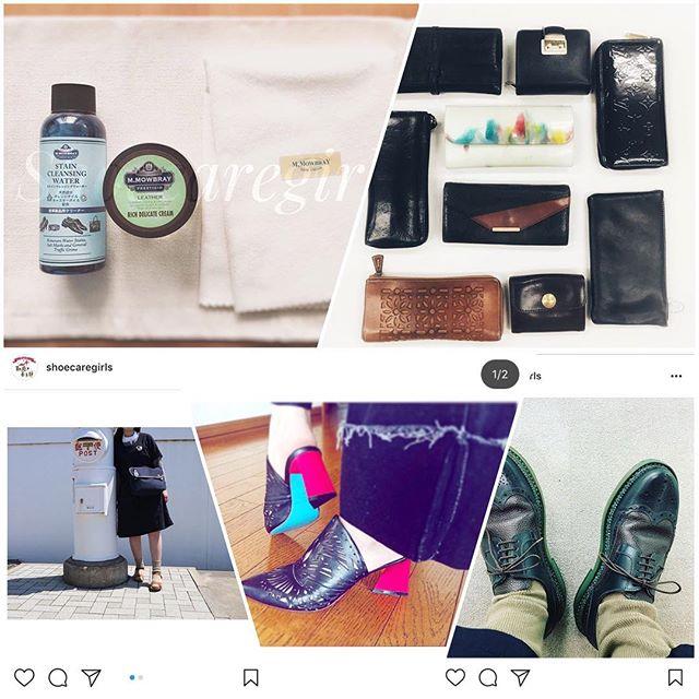 ○靴磨き女子部とSHOE活はじめませんか?Instagram PHOTO CONTEST○ ☆靴磨き女子部のInstagramキャンペーン6月より開催いたします☆.【テーマ】わたしのお気に入りレザーアイテム🦌お気に入りの靴をお手入れ写真や🦌レザーケア・靴磨きを楽しむシーンなど🦌レザーにまつわる写真を投稿してください。.【参加方法】️テーマイメージの写真を撮影️@shoecaregirlsをフォローする️ハッシュタグ#靴磨き女子部 #shoe活2018 をつけ、@shoecaregirlsをタグ付けし投稿..【応募期間】2018.06.09~2018.08.31.【発表時期】①2018年6月30日締切→発表 7月中旬頃 ②2018年7月31日締切→発表 8月中旬頃 ③2018年8月31日締切→発表 9月中旬頃.5000円分クオカードと新発売のシューケアキット、squareが、6月から8月の期間中3名様に当たります。.応募数が少ない場合は、当選対象者は翌月以降になる場合もございますので予めご了承ください。.別途、6月から8月までのすべての期間からフォトジェニック賞を選考し発表いたします。.フォトジェニック賞対象者には靴磨き女子部厳選のケアグッズをプレゼント【当選発表】厳選なる審査の結果当選者にコメントにて発表いたします。その他キャンペーン詳細は @shoecaregirls プロフィール記載のURLをクリックいただき、コラム【靴磨き女子部とSHOE活はじめませんか?Instagram PHOTO CONTEST】をご覧ください☆.たくさんのご応募お待ちしております📸!!#靴磨き女子部#キャンペーン実施中#フォトコンテスト#プレゼント企画#靴磨き#shoecare