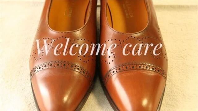 .靴磨き女子部 Shoe Care Recipe 12回目はエナメルケアです水に強いので雨の日に重宝する素材がエナメル!水が付いたままだとアトが残ってしまうため使用後のケアは重要ポイント5分以内で終わる簡単ケア。エナメルはツヤ命!!..HP:@shoecaregirls#靴磨き女子部 #足元倶楽部 #靴磨き女子部t #おしゃれさんと繋がりたい #足元くら部 #今日もハイヒール #エナメル #動画で見るシリーズ #ダイアナ #パンプス #ワイドパンツ #動画で見るシューケアレシピ #ラルフローレン #shoecaregirls #mmowbray #mowbraymania #followme #shoecare #enamel shoes #asakusa #shoecare recipe...