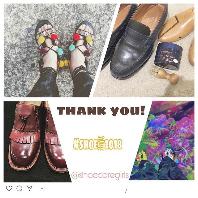 【#shoe活2018 】たくさんのご参加ありがとうございました🎞投稿いただいた写真の中から後日改めて各月の当選写真とフォトジェニック賞の写真をご紹介いたします——————————9月23日は#靴磨きの日 @m.mowbray ではInstagram靴磨き自慢キャンペーンを開催しております。皆さまのご参加を心よりお待ちしております2018.9.1-2018.11.1M.Mowbray公式Instagramアカウント@m.mowbray をフォローとっておきの「靴磨き自慢写真」を撮影#靴磨きの日2018 をつけて投稿.🗳シューケアマイスターの厳正な審査のもと見事当選された方にはInstagramアプリからメッセージにてご連絡させていただきます。.#shoes#shoecaregirls#shoeshine#靴磨き#靴磨き女子部#mowbray#モゥブレイ#フォトコンテスト#フォトコンテスト開催中#革靴倶楽部#キャンペーン#革靴コーデ#革靴女子#靴好きな人と繋がりたい#おしゃれさんと繋がりたい#お洒落さんと繋がりたい#古着好きな人と繋がりたい#古着