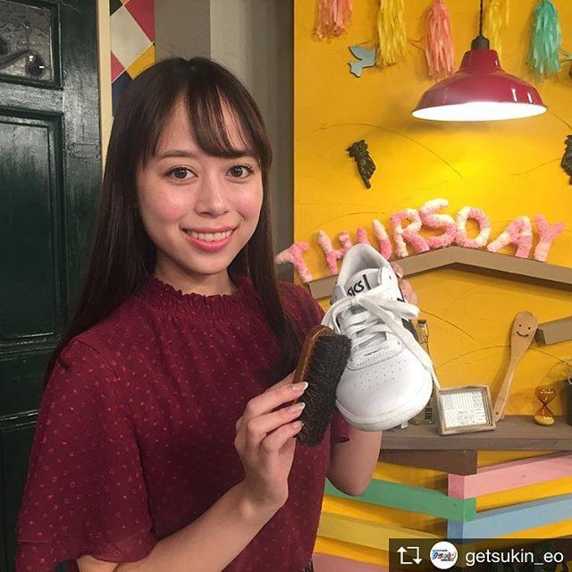 Eo光テレビさん「ゲツ→キン」にて、靴磨き女子部の取材をして頂きました!お気に入りの靴、お手入れして長く履きたいですよね︎♡Repost from @getsukin_eo @TopRankRepost #TopRankRepost おしゃれは足元から。おうちで正しい靴のケア、してますか?.#シューケア #靴磨き #革靴 #合皮靴 #スウェード #スニーカー #RアンドD #シューケア靴磨き工房 #靴磨き女子部 #靴の磨き方 #靴の収納法 #靴の保管 #丁寧な暮らし #河島あみる#米澤泉 #川田一輝 #國嶋絢香 #キュンコレ #ゲツキン #泉先生お誕生日前祝いも
