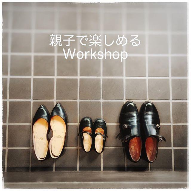 靴磨き女子部によるシューケアワークショップ第二弾の開催が決定いたしました!! 2019年1回目のワークショップテーマは「スムースケア(表革)の基本ケア編」です。その他素材についてはケアはできませんがご質問にはお答えさせていただきます。興味ある方はこの機会にご参加ください♪男性・女性問わずご参加いただけます。■開催概要・開催日:2019年2月2日(土)、2月3日(日)・時間:1日3回(午前11時~・午後2時~・4時~)・場所:新宿タカシマヤ オム・メゾン6階(紳士靴)・参加費:無料(予約制) ※お電話での事前ご予約となります。※定員になり次第、締切りとさせていただきます。ご予約・お問い合わせ:オム・メゾン6階 紳士靴直通TEL(03)5361-1392@shoecaregirls #靴磨き女子部 #mowbray #靴磨き #週末ワークショップ #スムースレザーケア #おでかけ #革靴女子 #新宿タカシマヤ #mowbraymania #靴磨き講座 #fabiorusconi #shoecare #おしゃれさんと繋がりたい #靴磨き女子部t #仕事靴 #ワークショップ