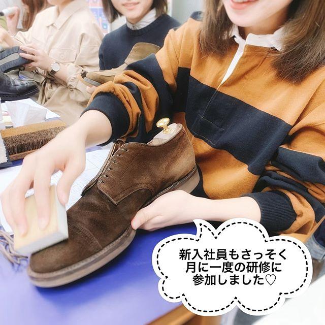 .靴磨き女子部に新しい仲間が増えました♡みんな一生懸命研修を受けています。これからが楽しみです︎.HP:@shoecaregirls