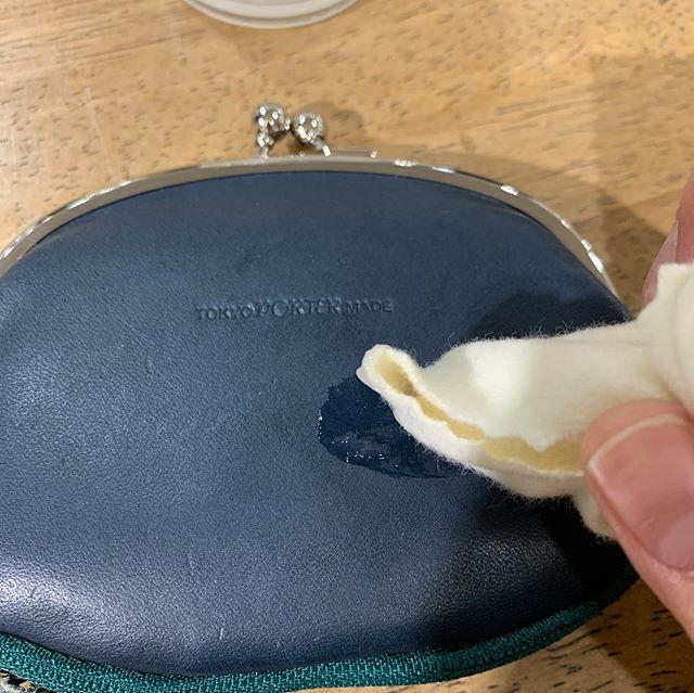 お気に入りの財布をお気に入りのクリームで保湿中。*********